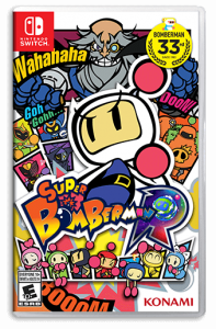 Super Bomberman R Boxart