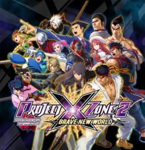 Project X Zone 2 Box Image