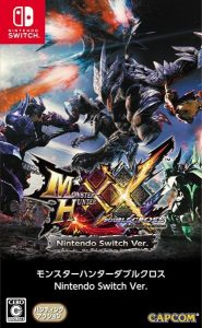 Monster Hunter Generations XX Box Art Japanese