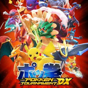 pokemon tekken pokken tournament dx box art