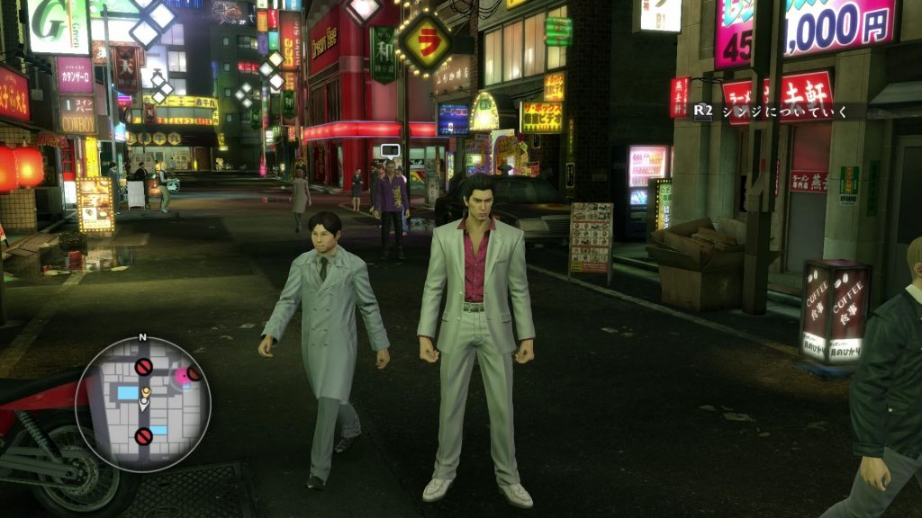 yakuza screenshot