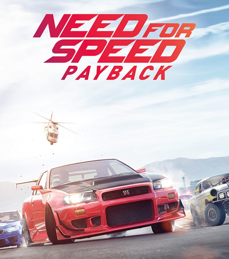 need for speed payback image